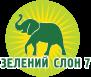 Зелений Слон 7