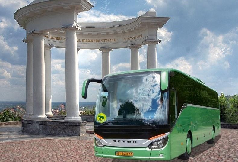 автобус, київ, харків, відправлення щогодини, зручно, швидко, комфортно