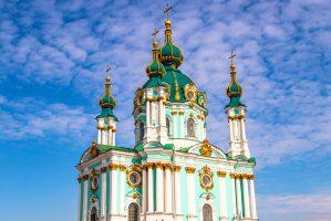 Київ потрапив у десятку міст з найкрасивішими пейзажами.