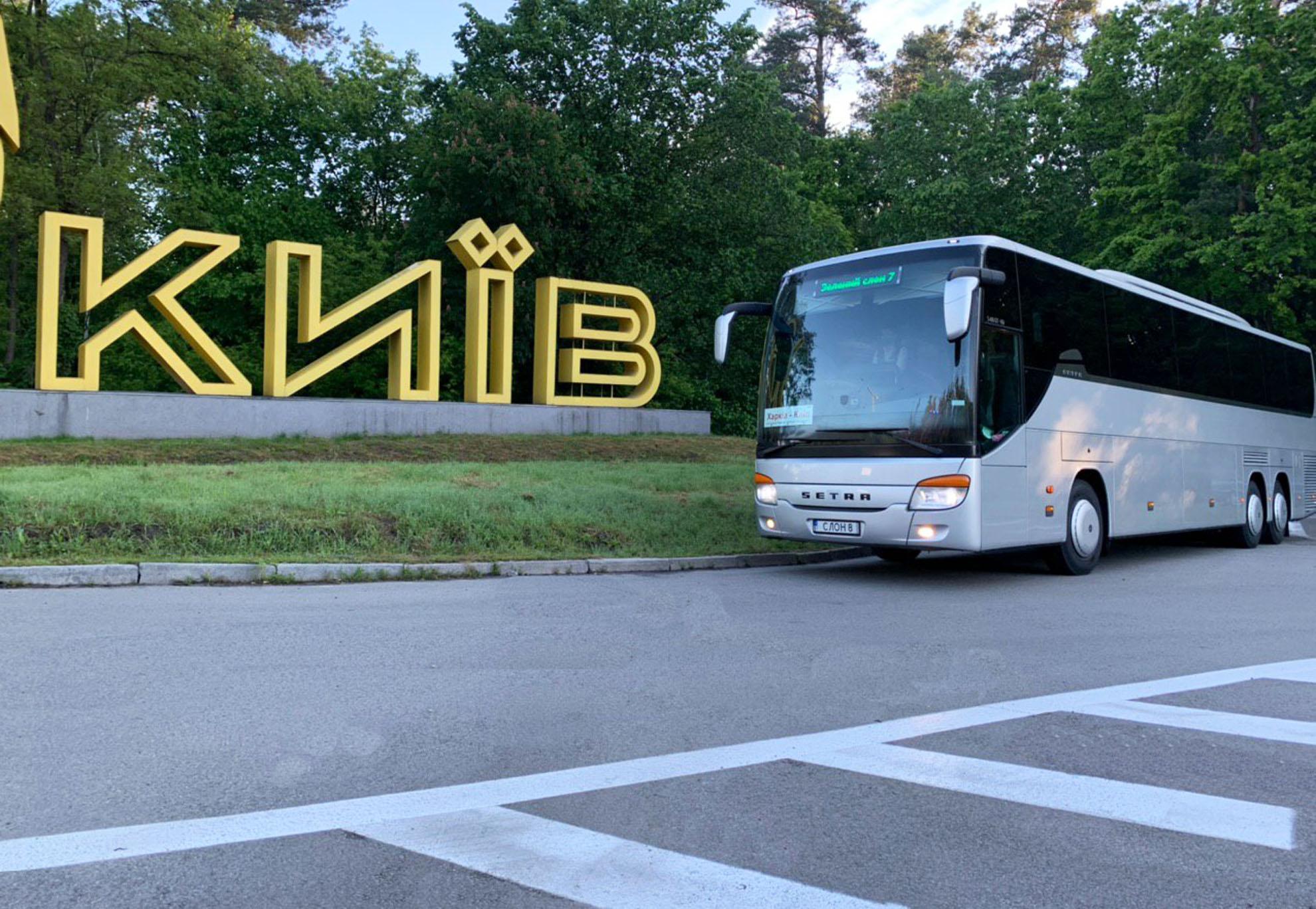 Купуйте квитки на маршрут Київ- Харків та Харків- Київ всього за 259 грн