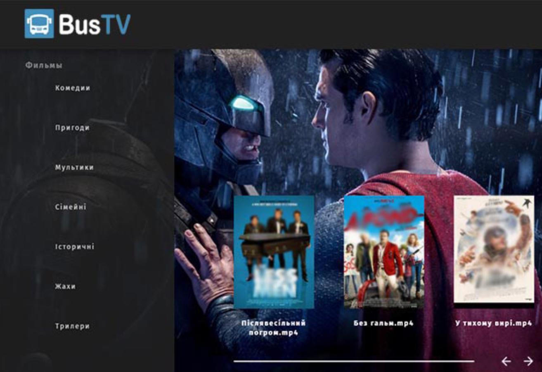 Нова система перегляду фільмів bustv.top
