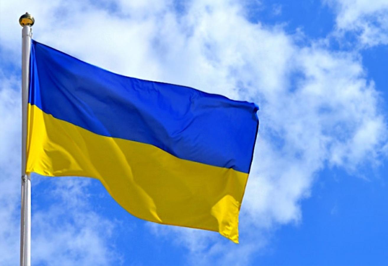 Вітаємо з Днем захисника України та Днем Козацтва!