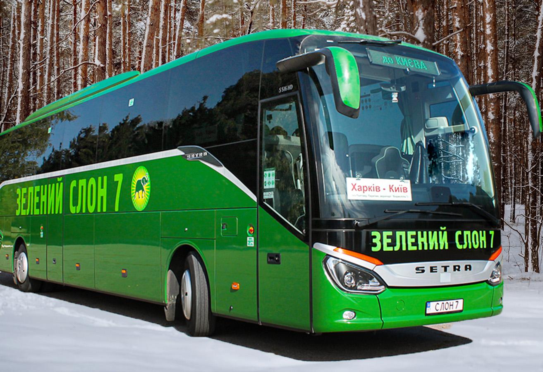 Автобусне сполучення продовжиться під час локдауну у січні!