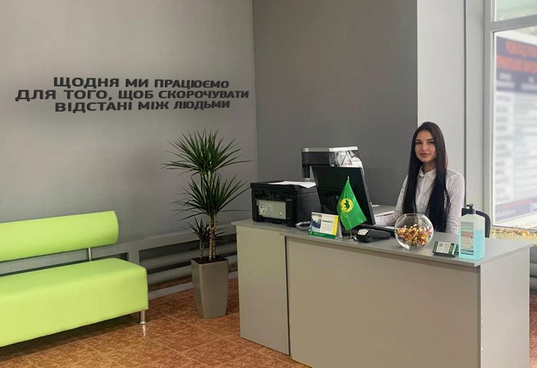 Зал очікування для пасажирів у м. Полтава