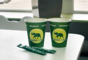 Приємні компліменти від Зелений Слон 7!