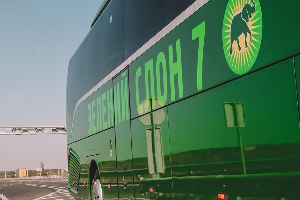 Плануєте відправитися в Аеропорт Бориспіль⁉️